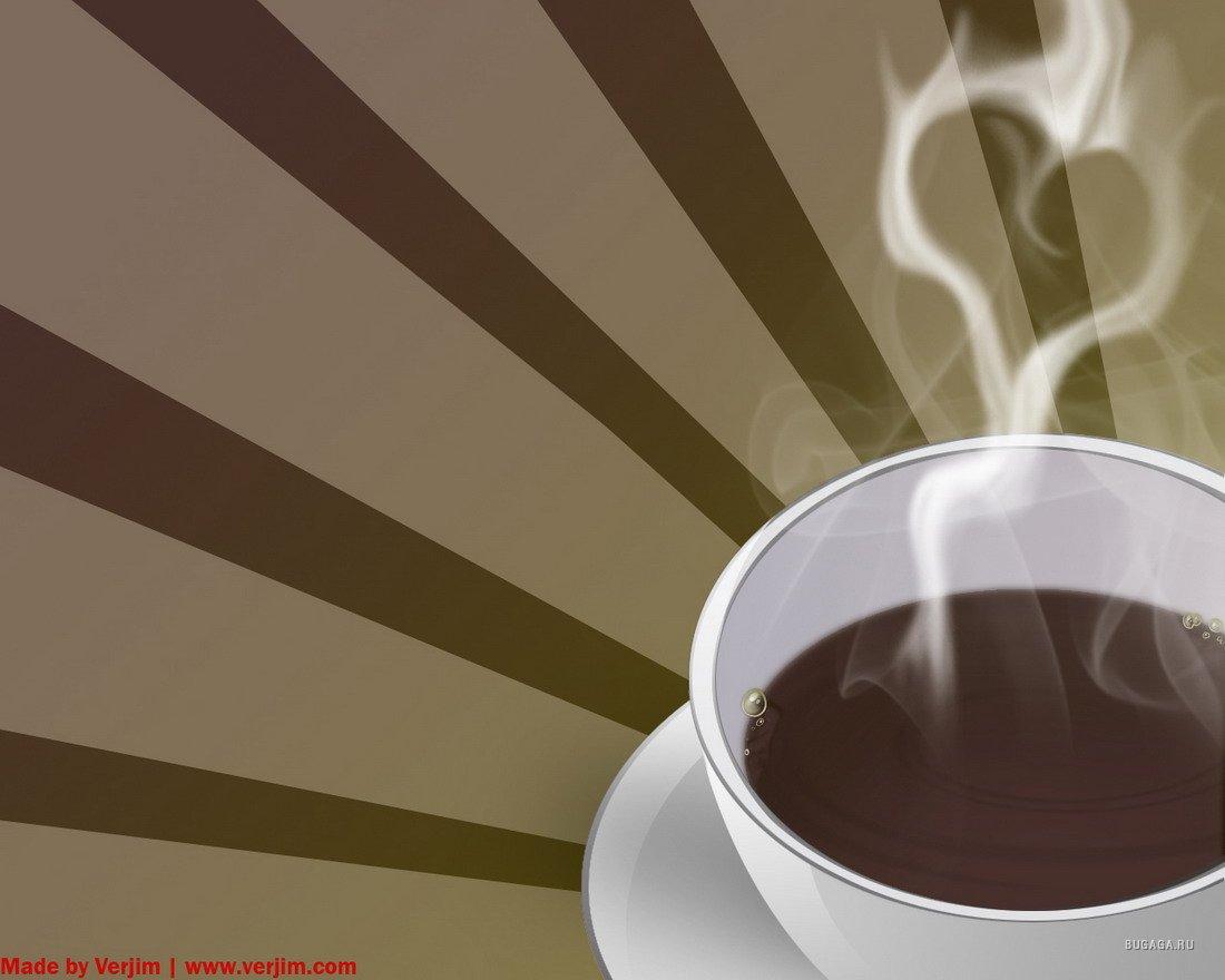 Обои чашечку кофе