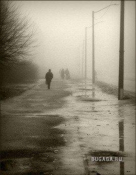 Одиночество это...
