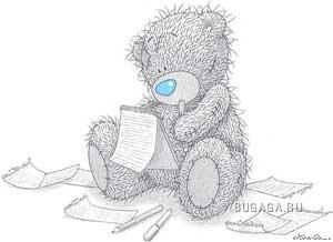 Teddy Bear. ответа. картинки. ответить4