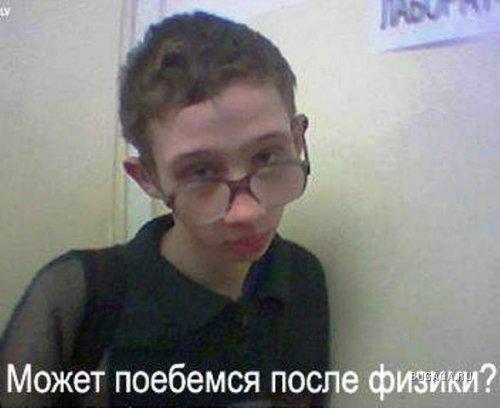patsan-vizval-svoey-devchonke-ebirya
