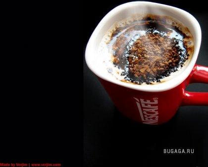Обои: чашечку кофе ?
