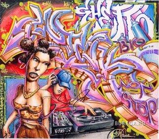Продолжаю тему Граффити