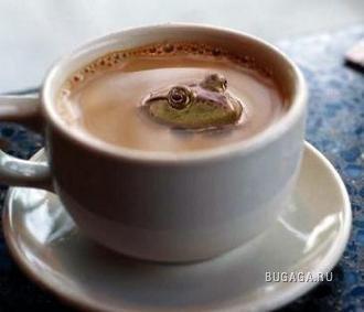 Кофе желаете?