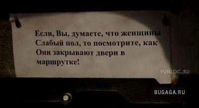 http://images.bugaga.ru/posts/2008-02/1203540380_4881_s__podborka_kartinok_14.jpg
