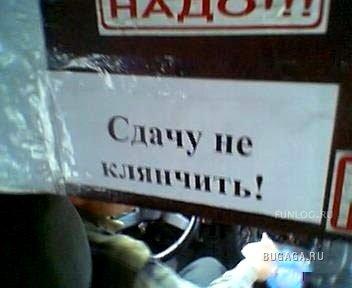http://images.bugaga.ru/posts/2008-02/1203540443_4881_s__podborka_kartinok_17.jpg