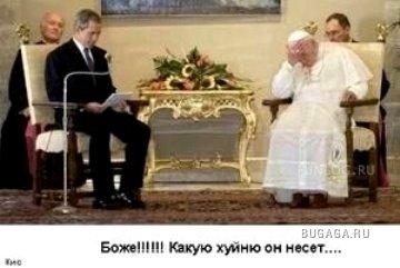 Подборко.Вот так и живем))))