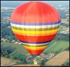 Полетаем на воздушном шаре