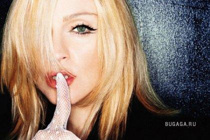 Мадонна стала королевой