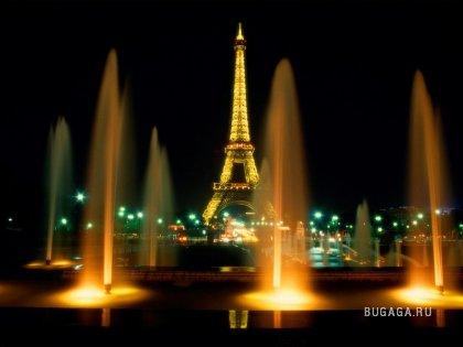 Фото-География: Франция