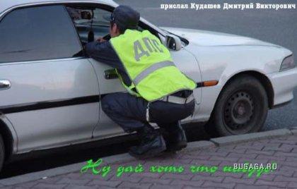 Бугага)), 20 фото