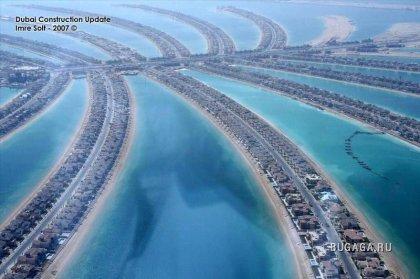 Райский остров. Арабские Эмираты.