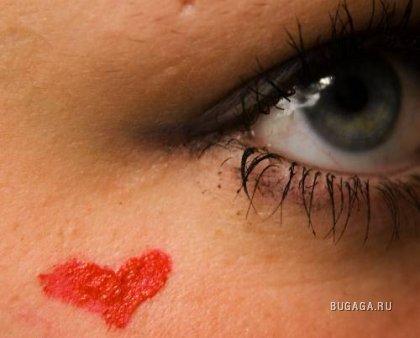 Ты всегда в моём сердце...