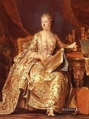 Модницы и модники 18-го века