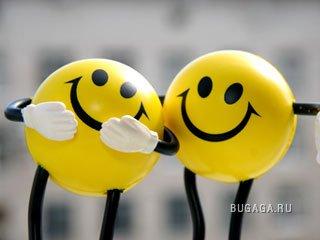 подари улыбку :)))