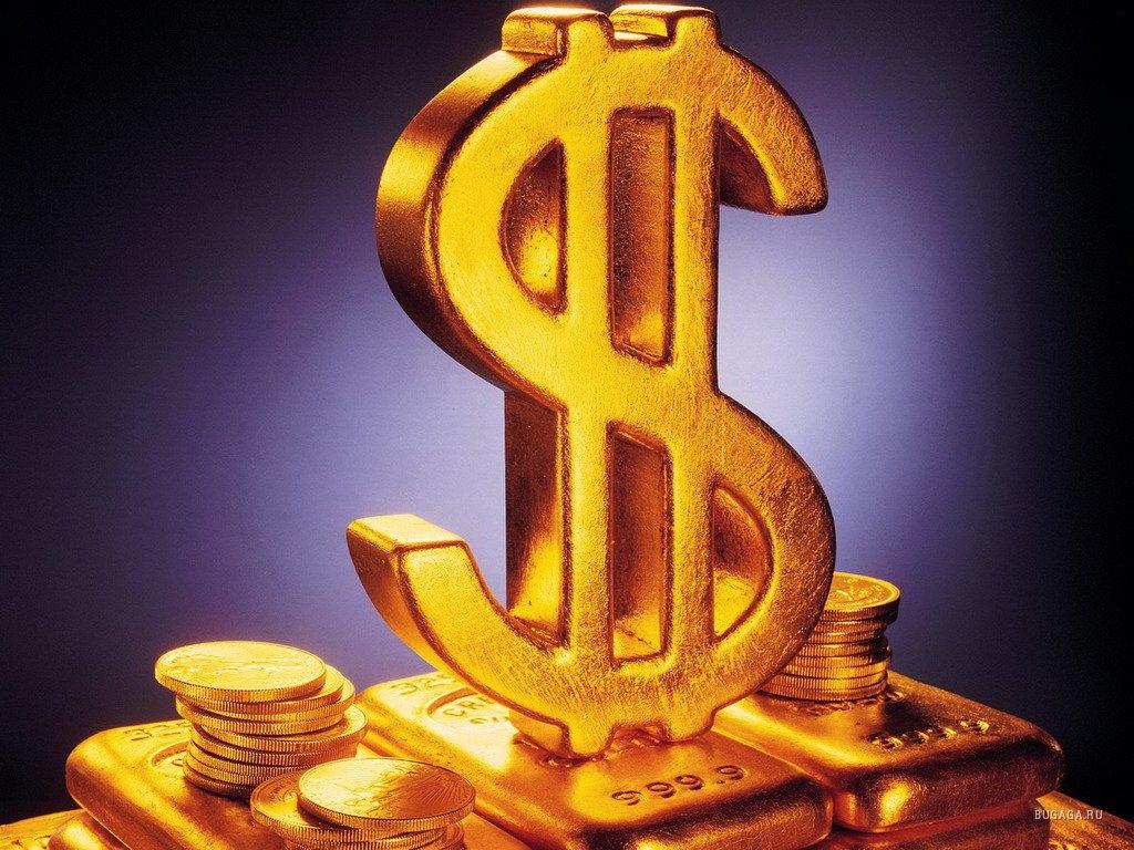 Золотая карта и золотой вклад Сбербанка России