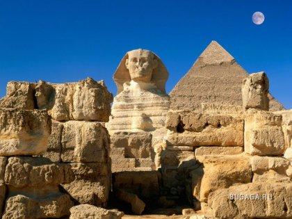 Фото-География: Египет