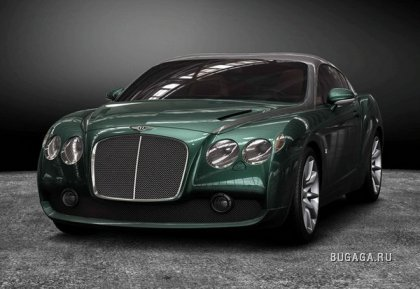 Bentley Continental от тюнинг-ателье Zagato