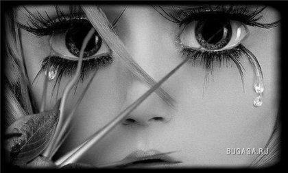 Отображение печали