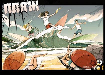 Пляж!