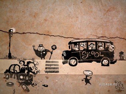 Граффити: The Skelewags