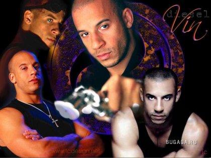 ��� ������ (Vin Diesel)