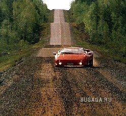 drumurile noastre toate se vor intilni vreodata..,