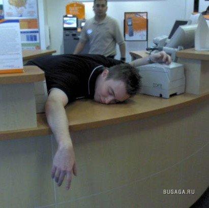 Смешные картинки про работу в офисе на ресепшн