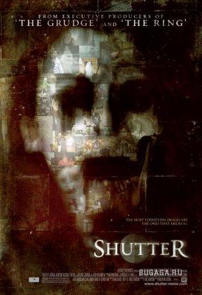 Фантомы / Shutter