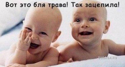 Карапузы))))