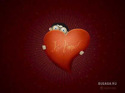 Сердца любви