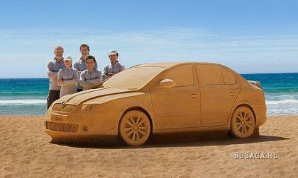 Машина из песка и не только...