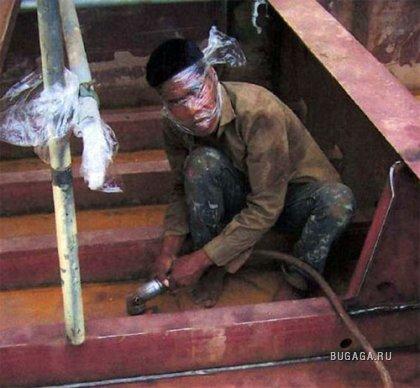 Премия за соблюдение безопасности труда