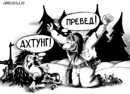 Карикатуры, 24 шт