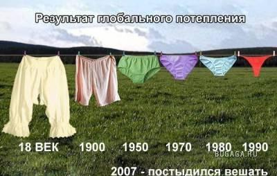 есчо картинки:)