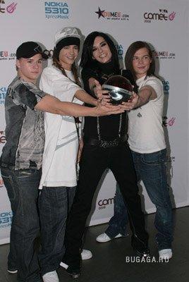 Tokio Hotel на Comet 2008 в Германии