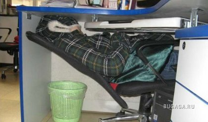 Новый способ поспать в офисе