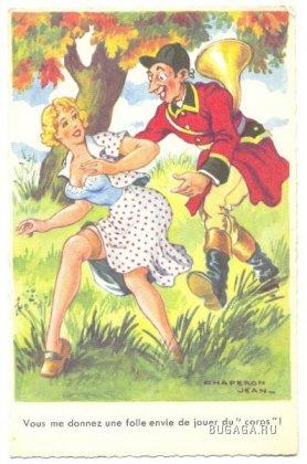 Французские открытки (1950-е)