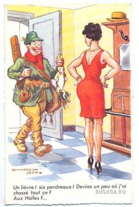 Французские открытки (1950-ые)