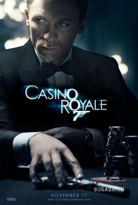 Daniel Craig - лучший агент 007