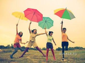 Gente de lluvia)))