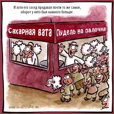 http://www.bugaga.ru/uploads/posts/2008-06/1212761657_9eb0f35a889fdb1df65ac06253df0d9d_full.jpg