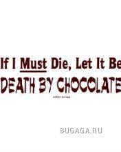 Шоколадные мечты... найди свою