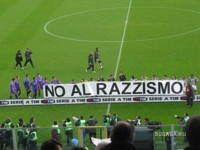 No racism!