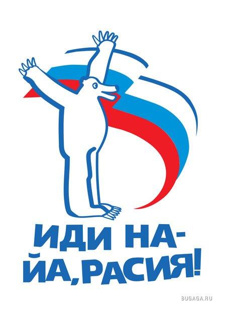 БОЙАНЫ)