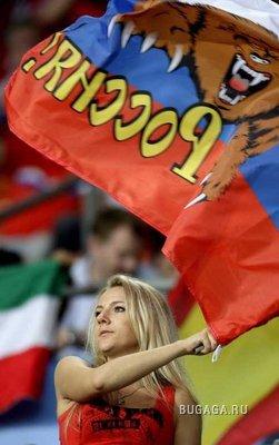 Испания-Россия 3:0