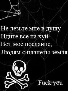 Одиночество,безысходность,печаль,смерть....