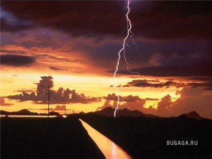 Природные явления Земли. Молнии (10 фото)