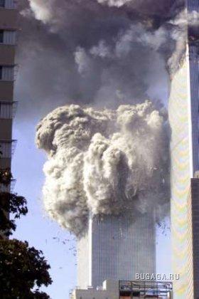 Страшное 11 сентября