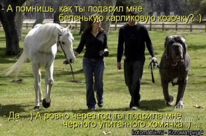 http://www.bugaga.ru/uploads/posts/2008-06/thumbs/1213806851_1213623043_is.jpg