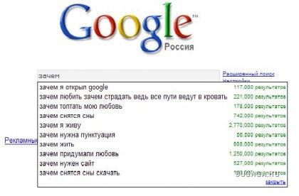 news  Гугл больше не учитывает Nofollow